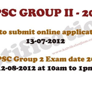 TNPSC-Group-2