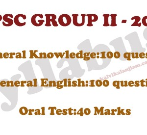 TNPSC_Group2_Syllabus