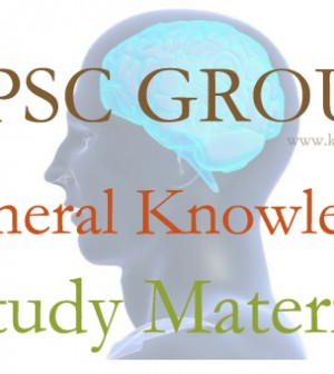 TNPSC-Group-2-General-Knowledge