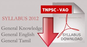 TNPSC-VAO-SYLLABUS-2012-DOWNLOAD